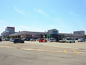 AEON SUPER CENTER-YOKOTE.jpg