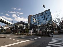 Chuo ward-office (Osaka).jpg