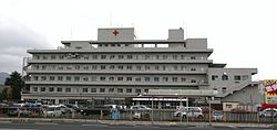 Nagano Red Cross Hospital