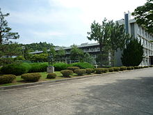 Maizuru National College of Technology.jpg