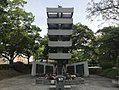 Memorial Tower to the Mobilized Students 20180501.jpg