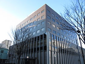 The Toho Bank Headquarter Fukushima.JPG