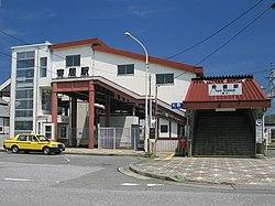 寄居駅. 南口(2012年6月4日)