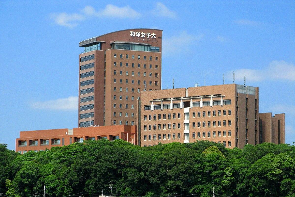 看護学校の偏差値ランキング【関東の看護大学・短 …