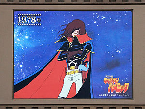 Nerima Oizumi-animegate Chronological table Space Pirate Captain Harlock 1.jpg