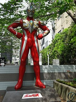 Statue of Ultraman Max.JPG