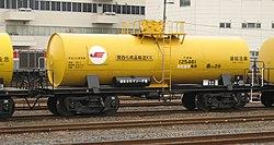 国鉄タキ5450形貨車