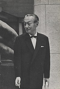 Shōhei Ōoka in the Nissay Theatre.jpg