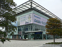 Panasonic center.jpg