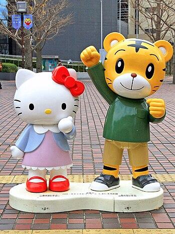 しまじろうシリーズの登場キャラクター Wikipedia