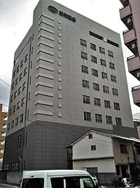 Towa Pharmaceutical headquarters.JPG