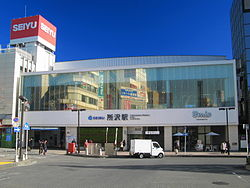 Tokorozawa Station West Entrance 2.JPG
