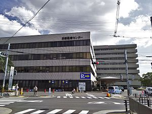 Kyoto Medical Center.jpg
