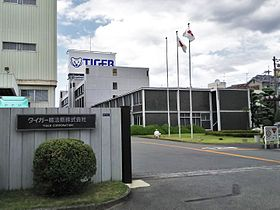 Tiger corporation headquarters.jpg