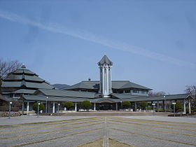 Kangetsudai Cultural Center 1.JPG