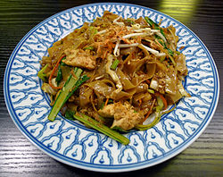 250px-Kwetiau Kuah Ayam - rice noodles and chicken.jpg