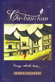 Ca-Bau-Kan Novel 1999.jpg