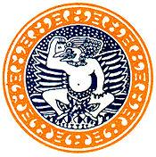Universitas airlangga wikipedia logo unairg thecheapjerseys Images