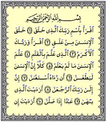 Surat Al Alaq Wikipedia