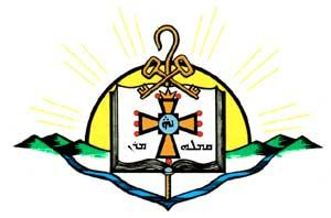 ფაილი:Assyrian Church of the East Symbol.jpg