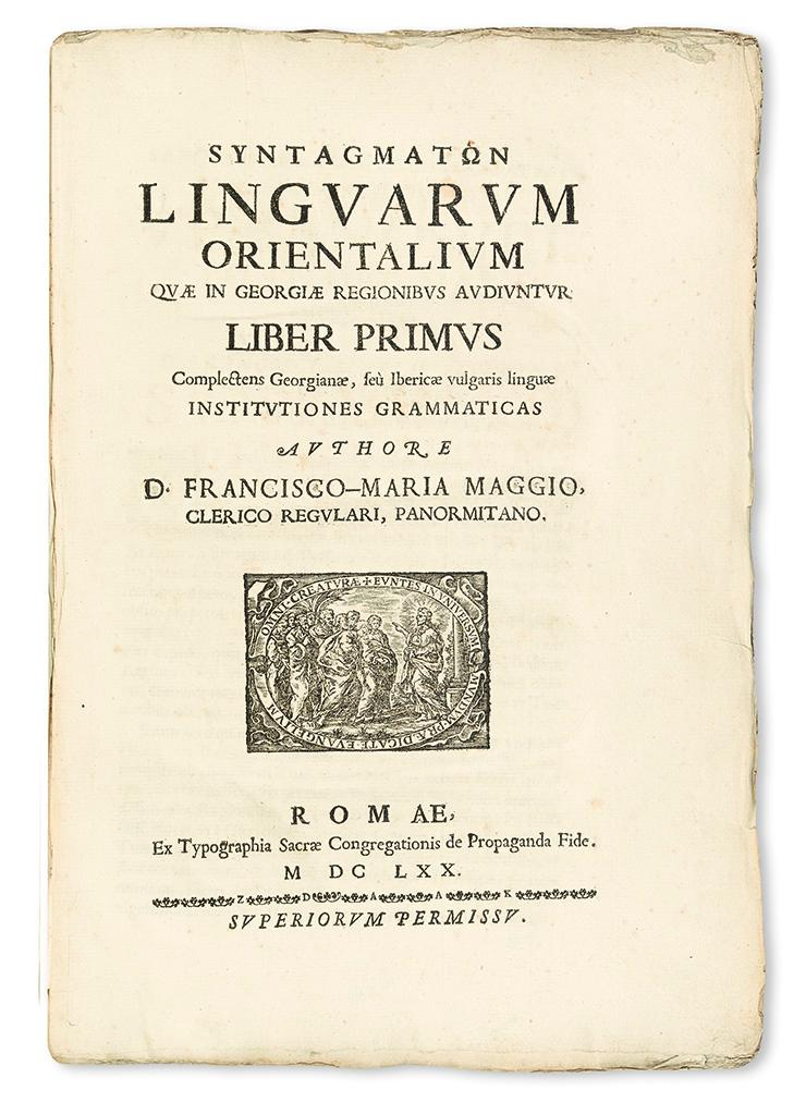 The front page of Francesco Maria Maggio's grammar.