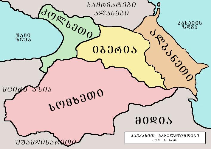 ფაილი:Caucasus03 ka.png