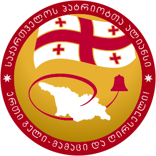 საქართველოს პატრიოტთა ალიანსი - ვიკიპედია