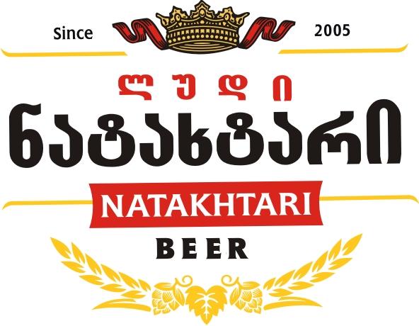 http://upload.wikimedia.org/wikipedia/ka/b/bf/Natakhtari%E2%80%93Beer.jpg