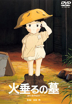 Grave-of-the-Fireflies poster.jpg