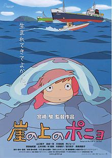 Ponyo-on-the-cliff-movie-poster-1020492395.jpg