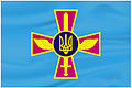 Flag of the Ukrainian Air Force.jpg