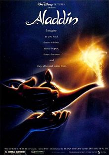 Image Result For Magic Words Movie