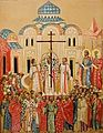 Feast of the Cross2.jpg