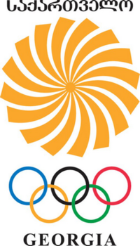 Georgian National Olympic Committee logo.png