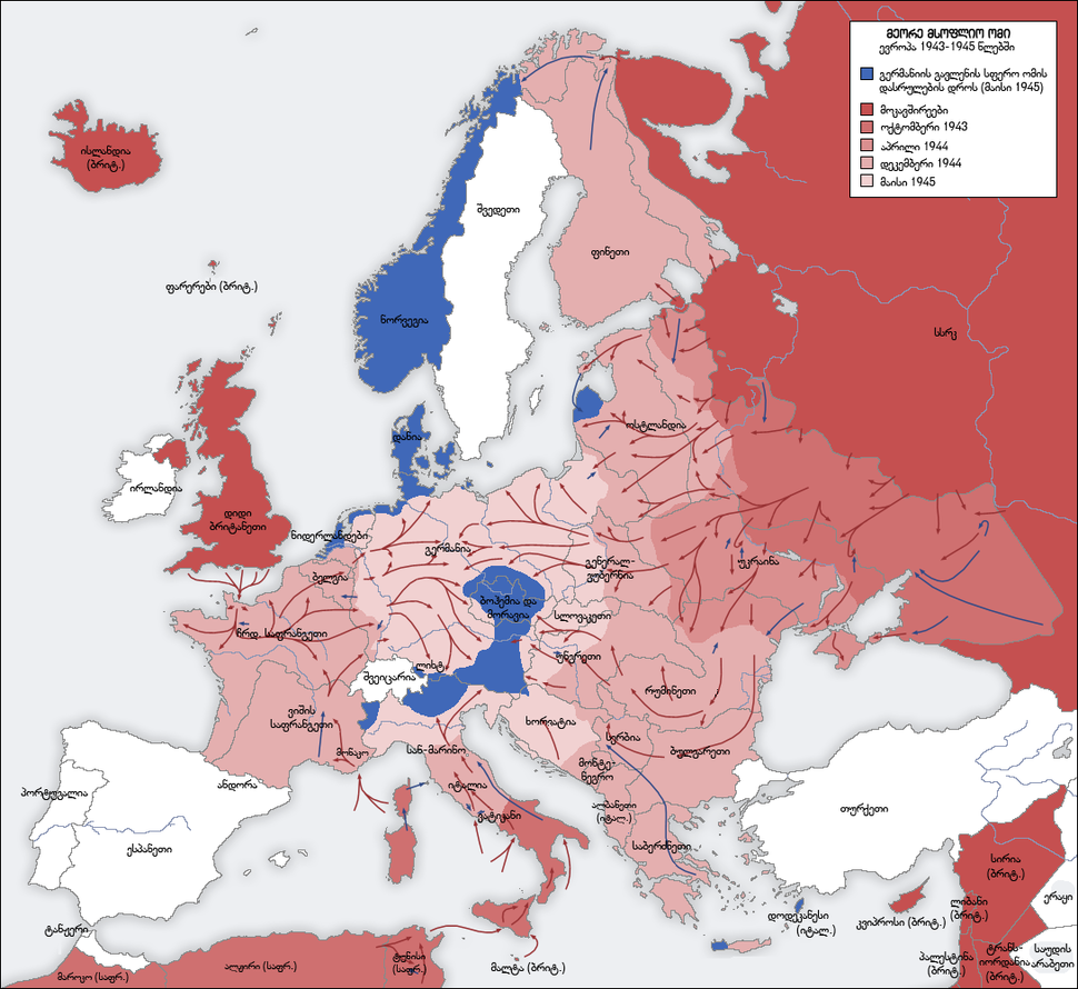 Europe 1943-1945 map.png&filetimestamp=20061031172027&