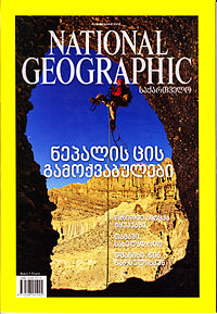 National Geographic Georgia.jpg