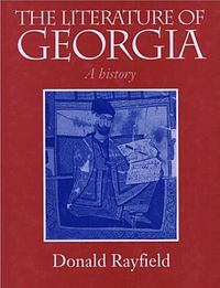 The Literature of Georgia A History.JPG