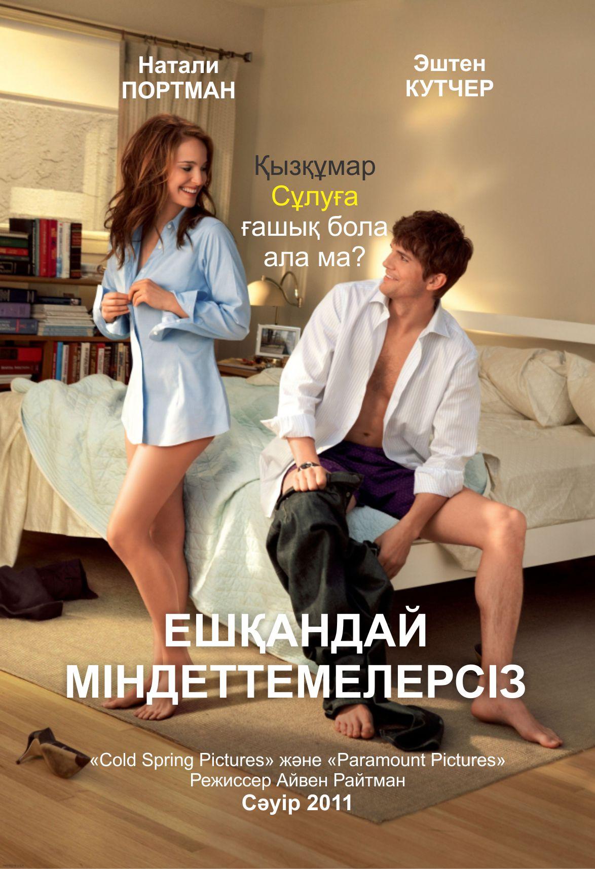 bolshe-chem-seks-s-russkimi-subtitrami
