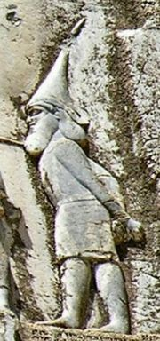 Сақтар — Уикипедия, Қазақша Ашық Энциклопедия
