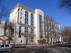 Kazakh Ablai Khan University of International Relations and World Languages JSC.jpeg