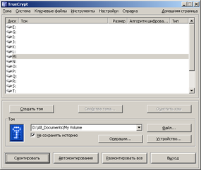 TrueCrypt on windows vista.png