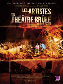 ឯកសារ:Burnt Theatre movie poster.jpg