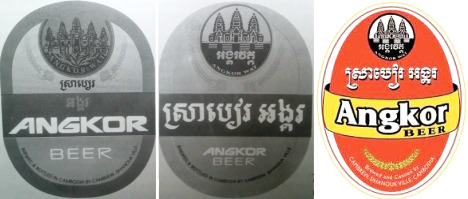 Angkor-beer-labels.jpg