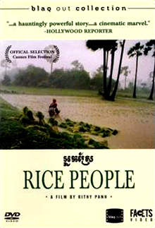 Rice People DVD cover.jpg