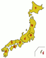 Japan regions numbered map.png