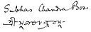 Subhas Chandra Bose signature.jpeg