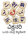 Wiktionary Update Logo 2.png