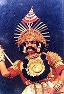 Yakshagana1.jpg