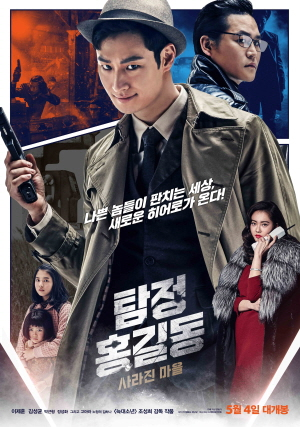 Image Result For Bc Movie Online