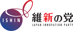 Japan Innovation Party logo.png